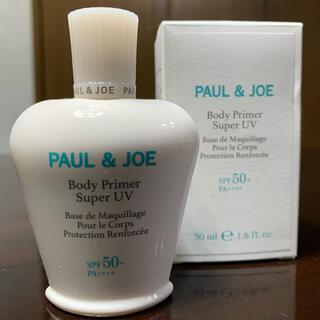 PAUL & JOE - PAUL&JOE  ボディプライマー パーフェクトUV