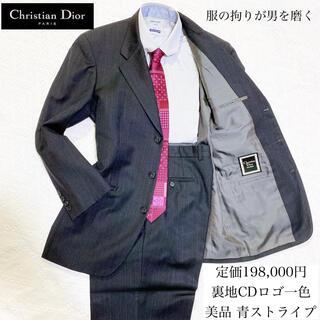 Christian Dior - 美品 青ストライプ CDロゴ クリスチャンディオール セットアップ シングル