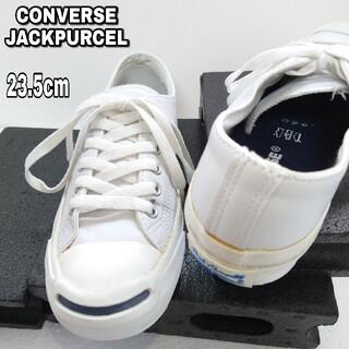 コンバース(CONVERSE)の23.5cm【CONVERSE JACKPURCEL】コンバース レザー 白(スニーカー)