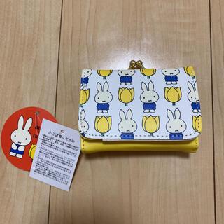 ミッフィー 財布 3つ折り miffy and tulips 黄色 チューリップ(財布)