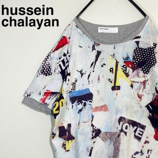 フセインチャラヤン(Hussein Chalayan)のフセイン・チャラヤン Hussein Chalayan 総柄 レイヤードTシャツ(Tシャツ(半袖/袖なし))