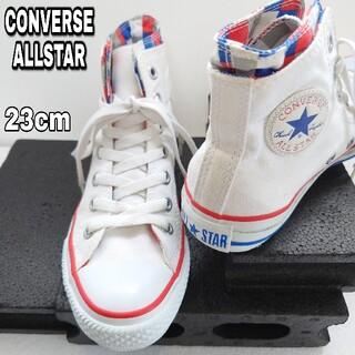 コンバース(CONVERSE)の23cm【CONVERSE ALLSTAR】コンバース オールスターホワイト(スニーカー)