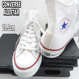コンバース(CONVERSE)の25.5cm【CONVERSE ALLSTAR】コンバースオールスター ホワイト(スニーカー)