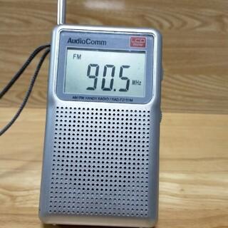 オームデンキ(オーム電機)の一部ワイドFM対応  携帯ラジオ  Audio Comm RAD-F2151M(ラジオ)