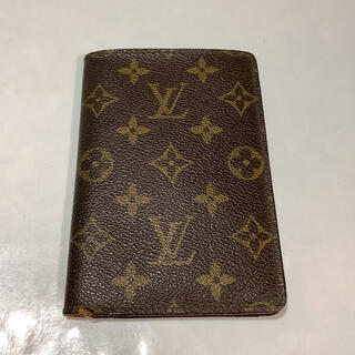 ルイヴィトン(LOUIS VUITTON)のLV モノグラム 二つ折り、モノグラム キャンバス 二つ折り財布 中古(折り財布)