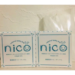 nico石鹸 2個セット(新品未使用)