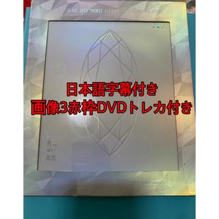セブンティーン(SEVENTEEN)のSEVENTEEN IDEALCUT DVD(K-POP/アジア)