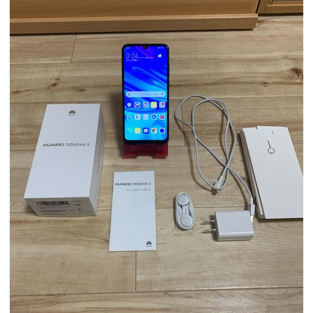 HUAWEI(ファーウェイ)のHUAWEI nova lite 3 32G オーロラブルー スマホ/家電/カメラのスマートフォン/携帯電話(スマートフォン本体)の商品写真