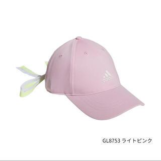 アディダス(adidas)のadidas アディダス キャップ ゴルフ(キャップ)