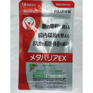 フジフイルム(富士フイルム)の富士フイルム メタバリアEX 14日分 一袋112粒(その他)
