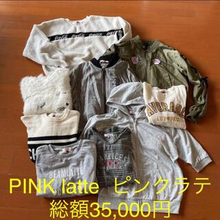 PINK-latte - ❤️ PINK-latte ピンクラテ ❤️ まとめ売り Sサイズ