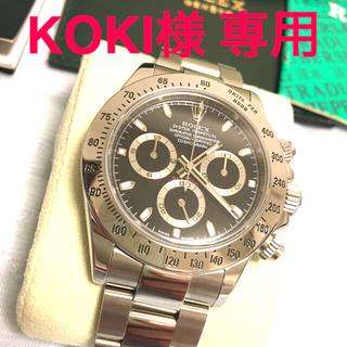 ROLEX - 【専用】その② 260万円★デイトナ116520黒F番★元ギャラ有りROLEX