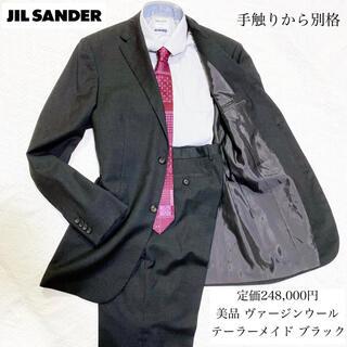 Jil Sander - 美品 ヴァージンウール ブラック ジルサンダー セットアップ シングルスーツ
