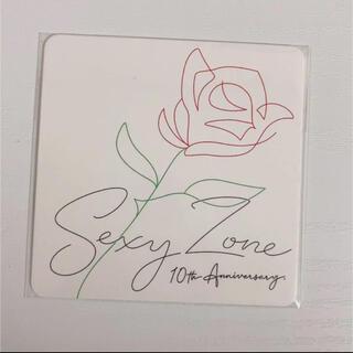 セクシー ゾーン(Sexy Zone)のSZ10TH CD購入特典 メッセージカード(アイドルグッズ)
