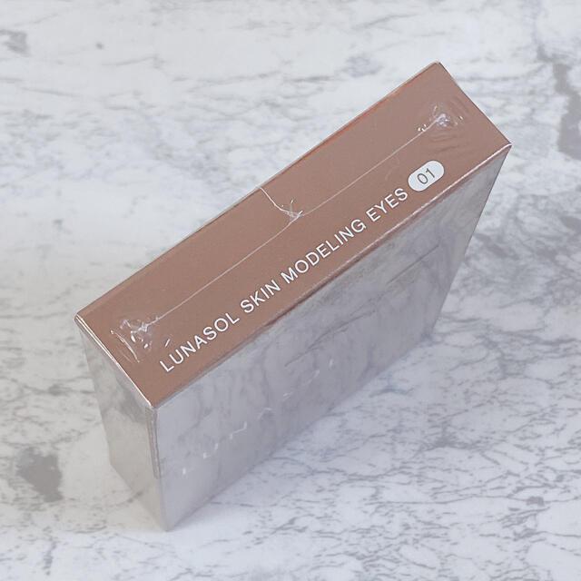 LUNASOL(ルナソル)のセな様専用 コスメ/美容のベースメイク/化粧品(アイシャドウ)の商品写真