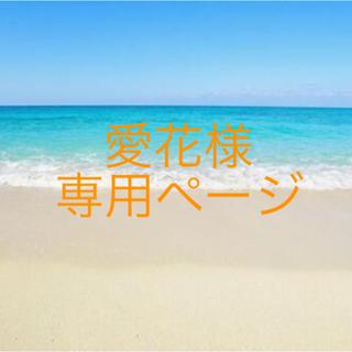 三浦春馬 ミニアルバム(その他)