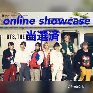 BTS オンラインイベント showcase