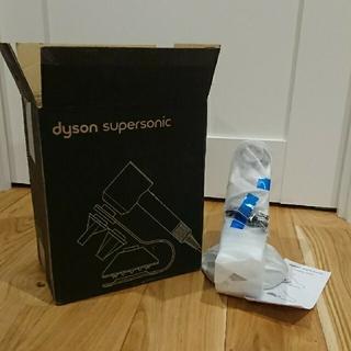 ダイソン(Dyson)のdyson supersonic ディスプレイスタンド(その他)