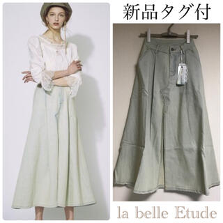 la belle Etude - 【新品タグ付】la belle Etudeタックデニムスカート❃春物 夏物