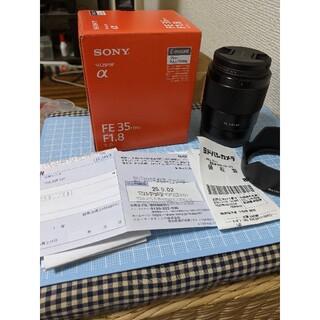 SONY - Sony FE 35mm F1.8 SEL35F18F 中古です