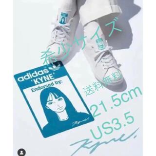 アディダス(adidas)のKYNE × adidas STAN SMITH スニーカー 21.5cm(スニーカー)