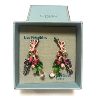 Les Nereides - 未使用 Les Nereides レネレイド ブーケのピアス ラベンダー