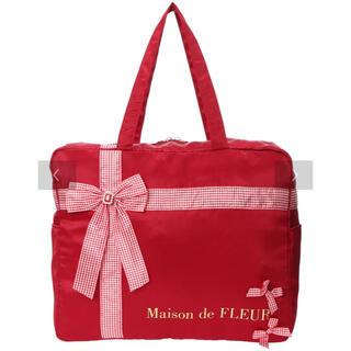 Maison de FLEUR - プレゼントリボンボストンバック 青木美沙子