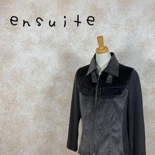 エンスウィート(ensuite)のensuite エンスウィート ライダースジャケット ニット サイズXS 黒(ライダースジャケット)