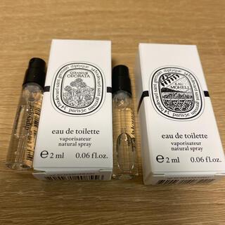 diptyque - ディプティック 人気香水2点! 箱付き