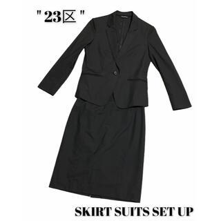 23区 - 23区 スカートスーツ セットアップ