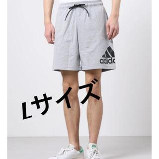アディダス(adidas)のアディダス マストハブ バッジ オブ スポーツ ショーツ グレー L(トレーニング用品)