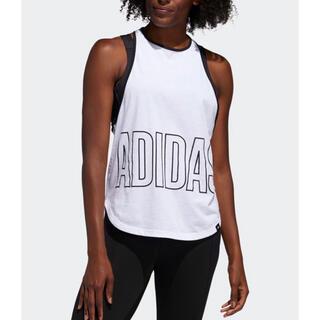アディダス(adidas)のアディダス アルファスキン グラフィック タンクトップ ホワイト XL(タンクトップ)