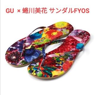 ジーユー(GU)のGU  × 蜷川美花 サンダルFYOS(サンダル)