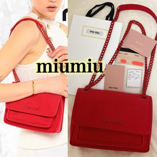 miumiu - 正規店購入付属品完備 MIUMIUチェーンカナパショルダーバッグ 希少赤 極美品