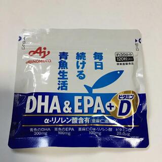 アジノモト(味の素)のDHA&EPA+ビタミンD 120粒入り(その他)
