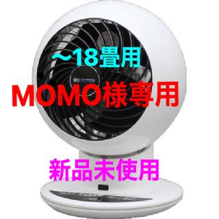アイリスオーヤマ - 新品未使用アイリスオーヤマ強力サーキュレーターKCF-KSC152T-WP