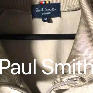 ポールスミス(Paul Smith)のPaulSmithJEANS フロッキープリントトラックジャケットブル 即日発送(ブルゾン)