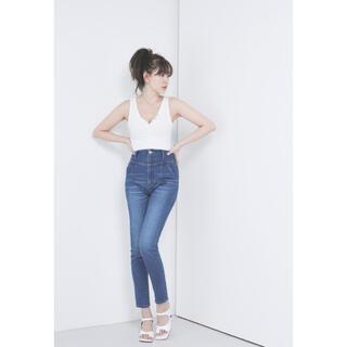 herlipto💋Paris High Rise Jeans