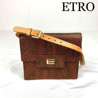 エトロ(ETRO)のETRO VINTAGE ペイズリー柄 ロゴ金具 ショルダーバッグ(ショルダーバッグ)