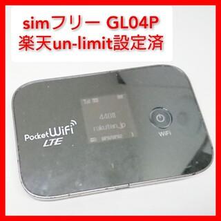 ラクテン(Rakuten)のsimフリー GL04P 楽天un-limit設定済 動作miniSIM 格安(スマートフォン本体)