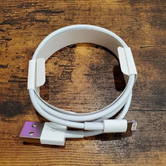 Apple(アップル)のiPhone 純正ケーブル 新品未使用 スマホ/家電/カメラのスマートフォン/携帯電話(バッテリー/充電器)の商品写真