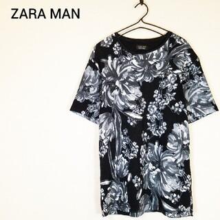 ZARA - ザラ ZARA MAN  Tシャツ 花柄 総柄 メンズ 希少デザイン 個性的