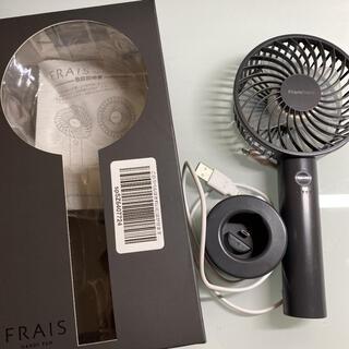 フランフラン(Francfranc)のFrancfranc FRAIS 2020モデル グレー(扇風機)