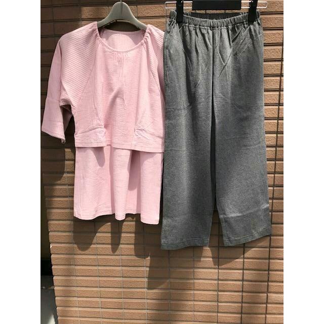 シャルレ(シャルレ)の定価¥12.960の品【シャルレ】 婦人リラクシングウエア上下組 Mサイズ レディースのルームウェア/パジャマ(ルームウェア)の商品写真
