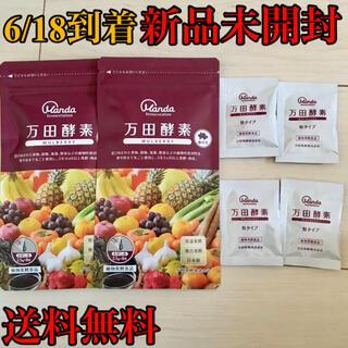 【新品】万田酵素マルベリーMULBERRY  ペースト16包 粒4包【送料無料】(その他)