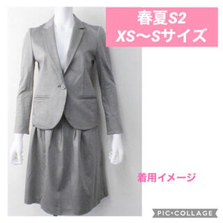 kumikyoku(組曲) - 春夏向けスーツ♡組曲S2(XS〜Sサイズ)♡クリーニング済♡匿名配送♡送料込み