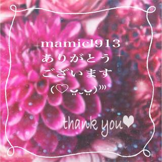 アンティカ(antiqua)のsale 5980円→(ニット/セーター)