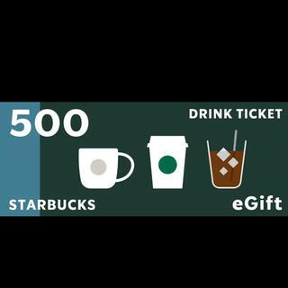 Starbucks Coffee - スターバックスドリンクチケット 500円 20枚