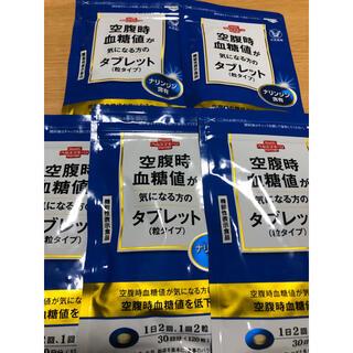大正製薬 空腹時血糖値が気になる方のタブレット 120粒入り 5袋 5ヵ月分(その他)