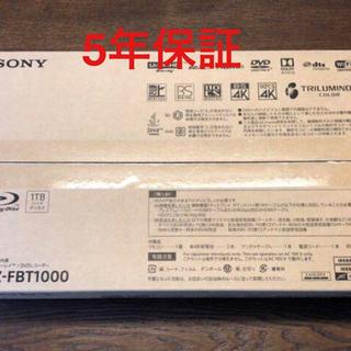 SONY - 新品未開封 SONY ソニー 4K ブルーレイ1TB BDZ-FBT1000